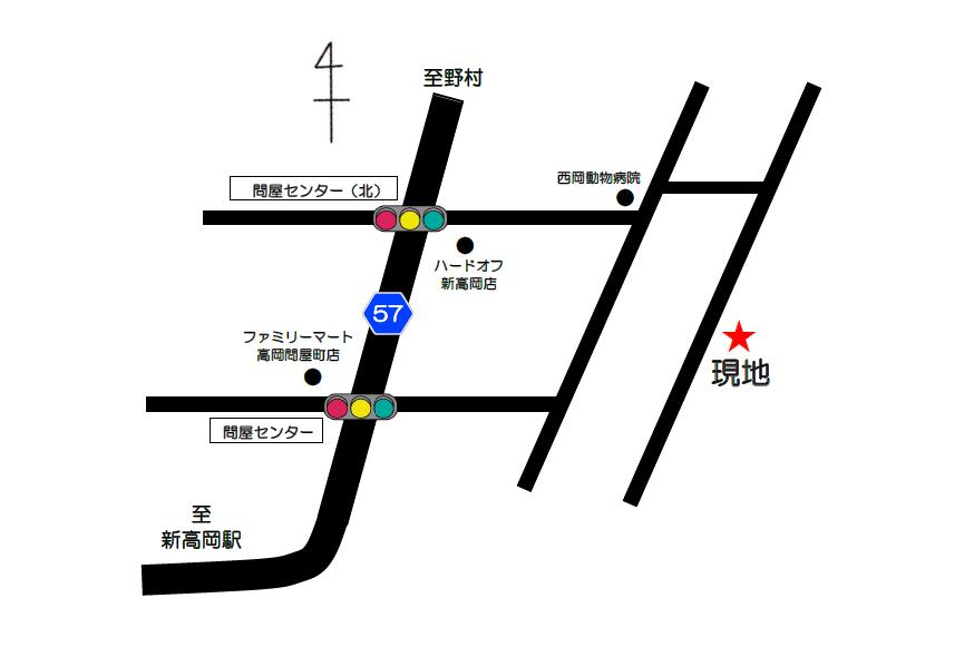屋 田 出来 大阪 ショップ